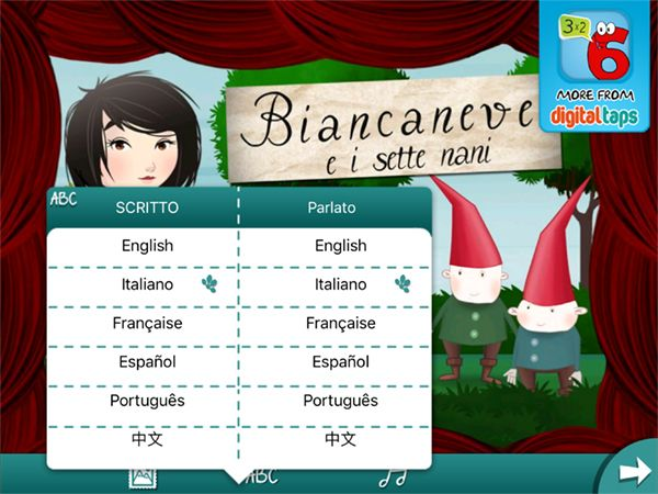 Biancaneve per iOS disponibile in varie lingue: italiano, inglese, francese, spagnolo, portoghese e cinese